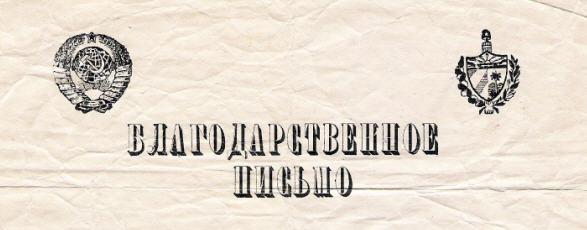 найти человека по фамилии и имени в г киев